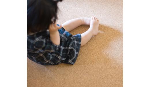 コルクマットは子供がいる環境に最適?