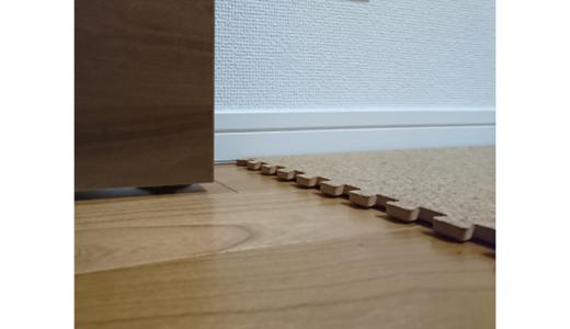 コルクマットを床に敷くメリットとは?